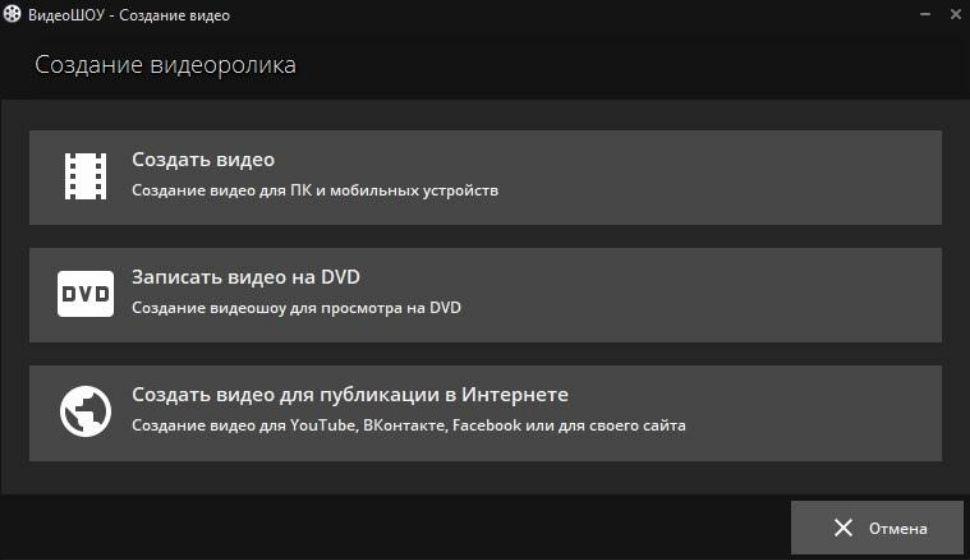 Как перевернуть видео снятое вертикально. 7 способов как перевернуть видео на компьютере или телефоне